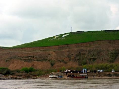 rojava border